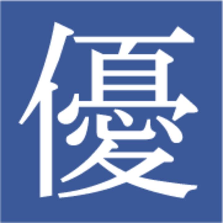 高橋優 Tour Dates