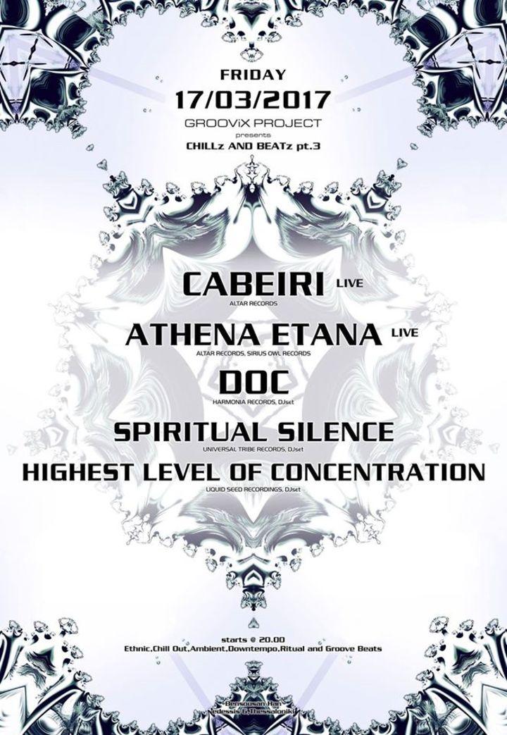 Athena Etana Tour Dates