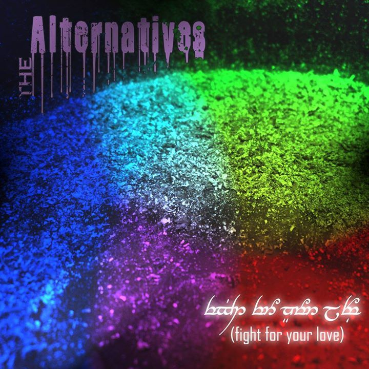 The Alternatives Tour Dates