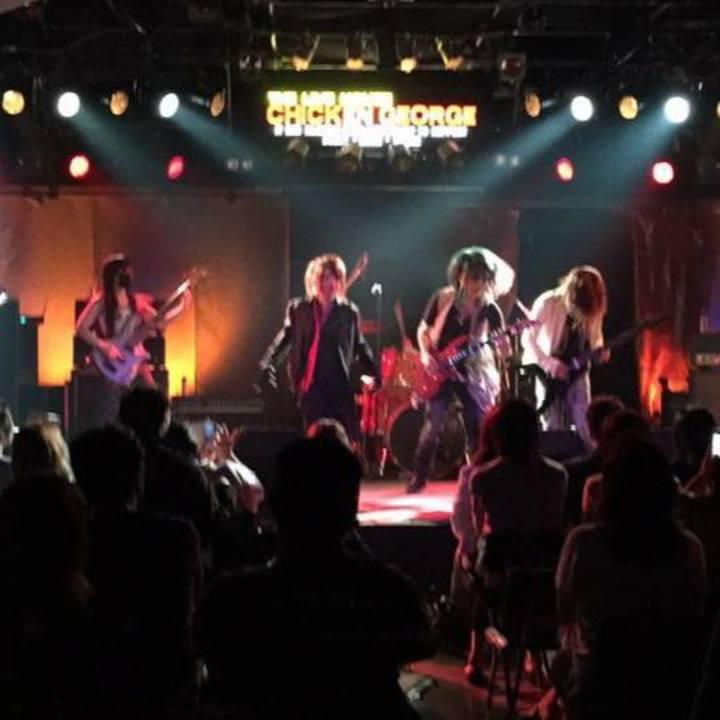 SEXUA  ROSE Tour Dates