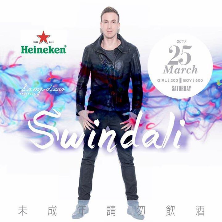 Swindali Tour Dates