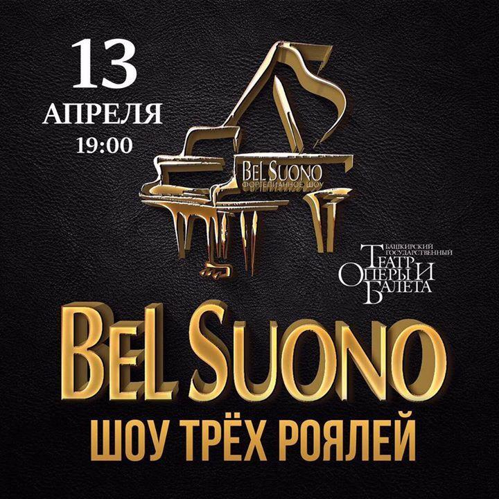 PianoMagicShow Bel Suono @ БЗК - Omsk, Russia