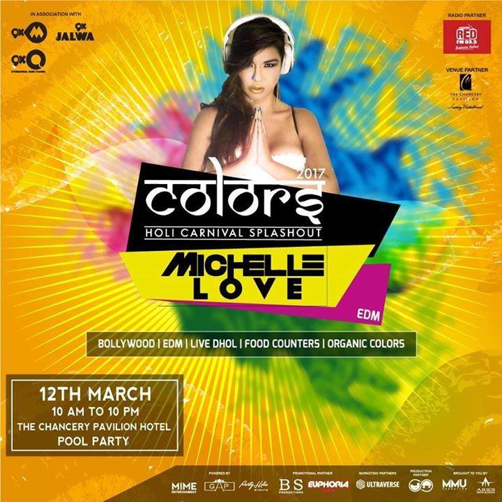 DJ Michelle Love Tour Dates