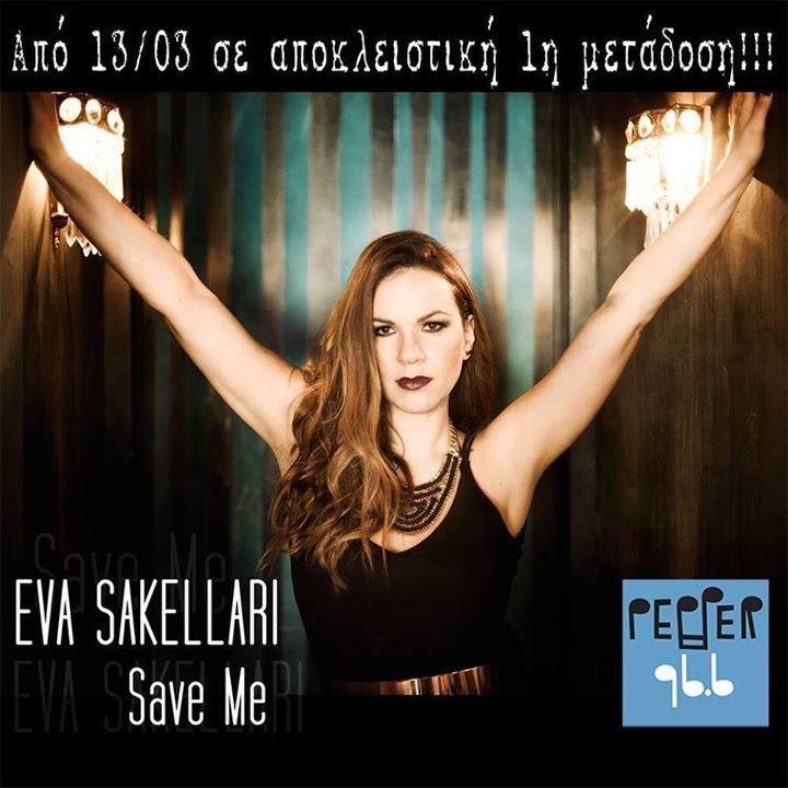 Eva Sakellari Tour Dates