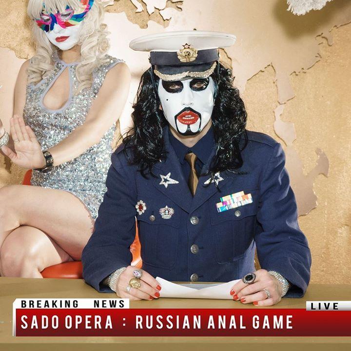 Sado Opera Tour Dates