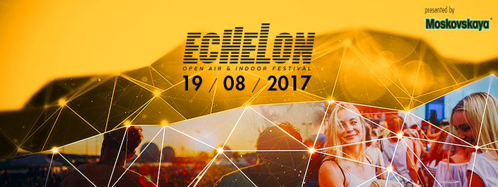 Marika Rossa @ Echelon Festival - Bad Aibling, Germany