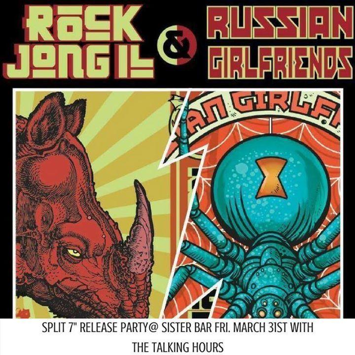 Russian Girlfriends Tour Dates