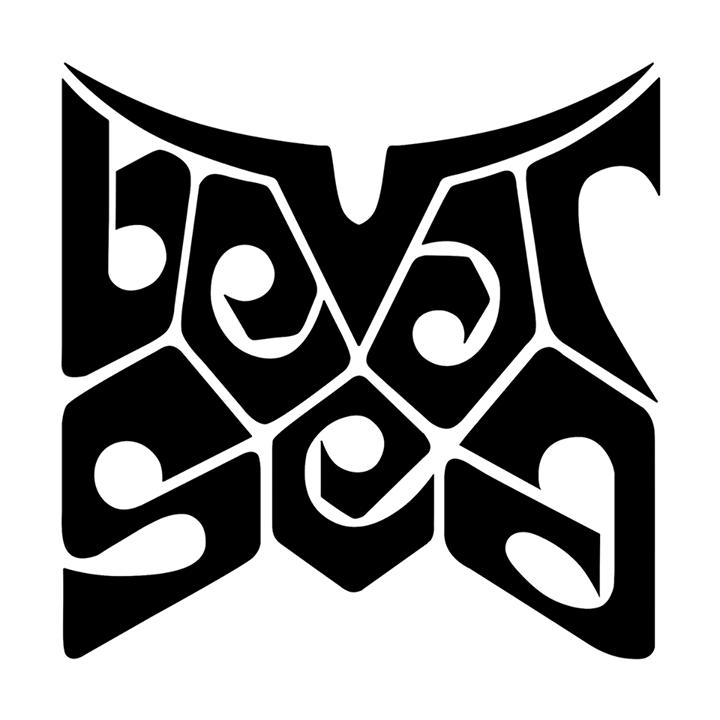 Bevar Sea Tour Dates