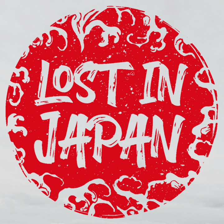 Lost in Japan Tour Dates