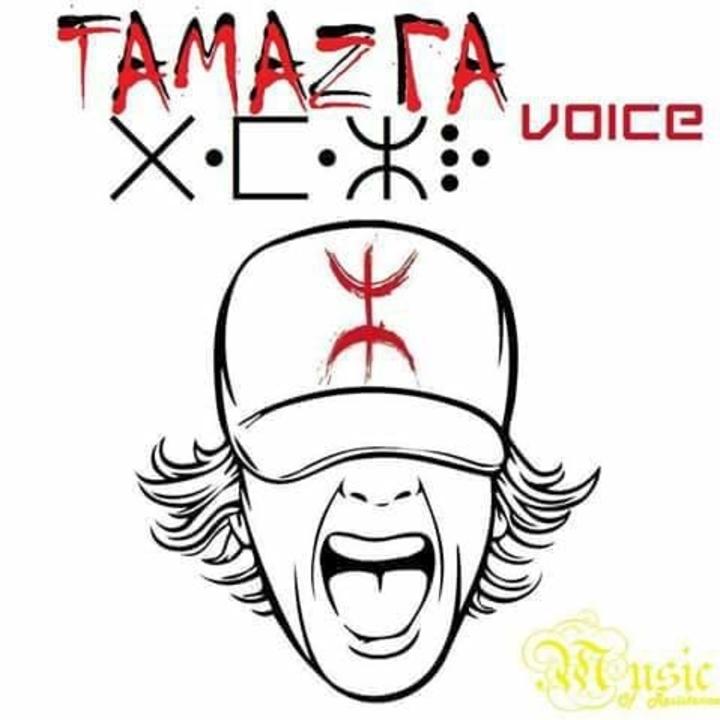 Tamazgha voice Tour Dates