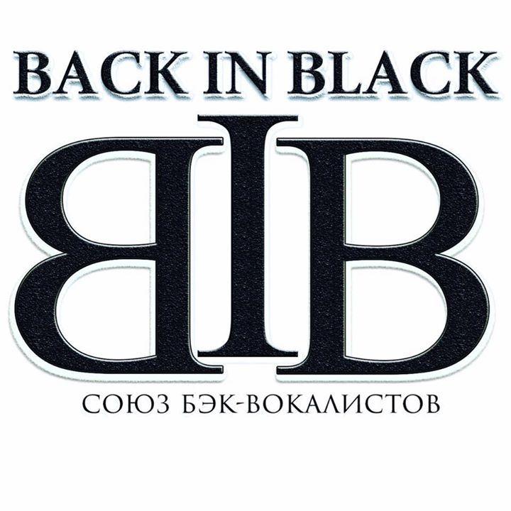 backinblack Tour Dates