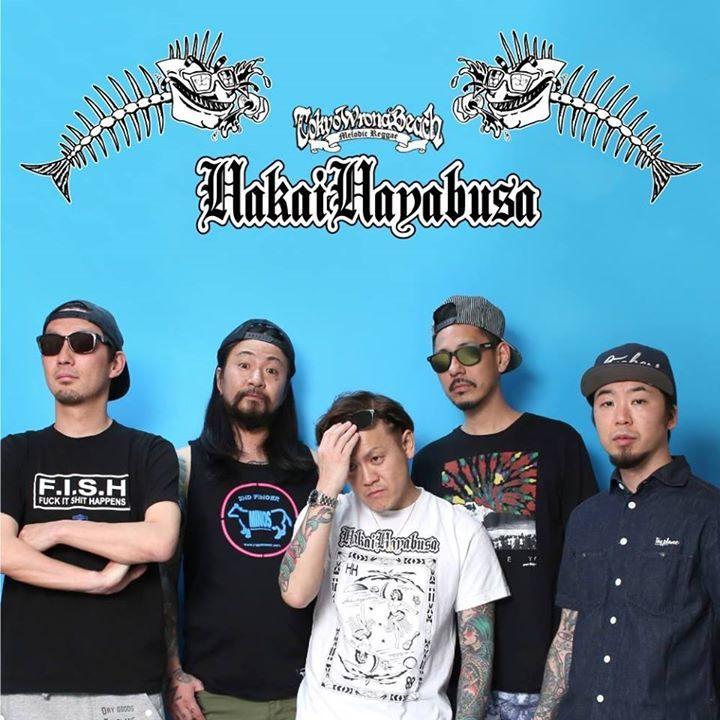 Hakaihayabusa (OFFICIAL) Tour Dates