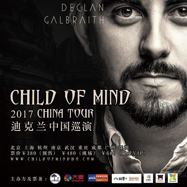 Child Of Mind Tour Dates