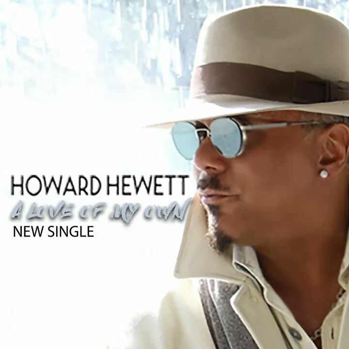 Howard Hewett Tour Dates