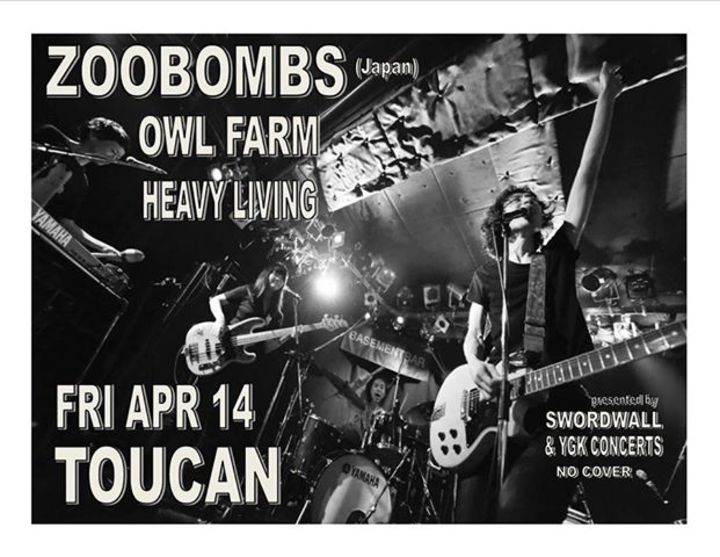 Owl Farm Tour Dates