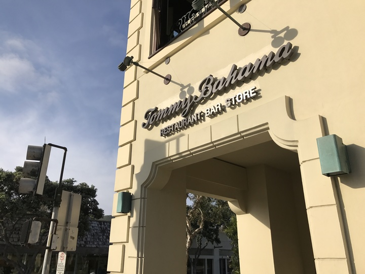 Mikey de Lara @ Tommy Bahamas Bar & Grill - Laguna Beach, CA