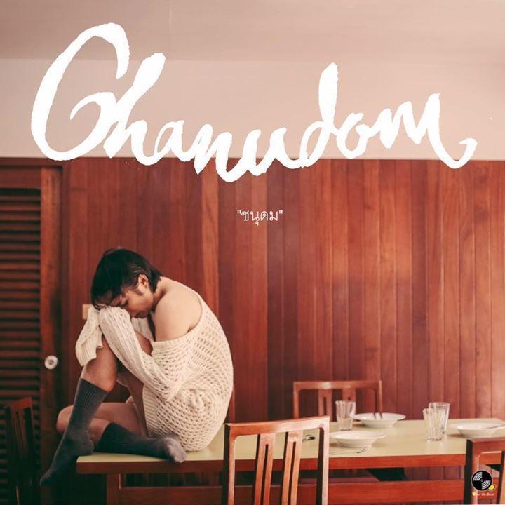 Chanudom Tour Dates