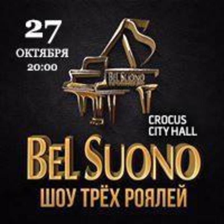PianoMagicShow Bel Suono @ Театр Эстрады - Yekaterinburg, Russian Federation