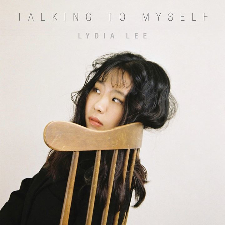 Lydia Lee Tour Dates