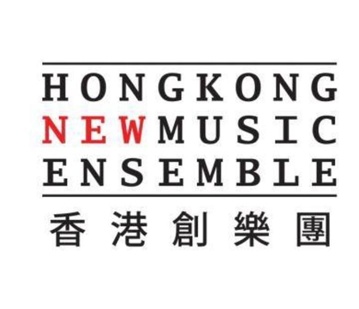 Hong Kong New Music Ensemble 香港創樂團 Tour Dates