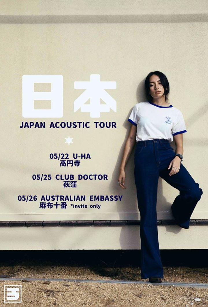 Deena Tour Dates