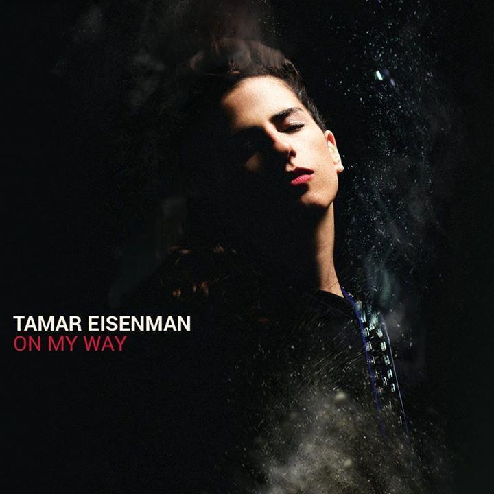 Tamar Eisenman Tour Dates