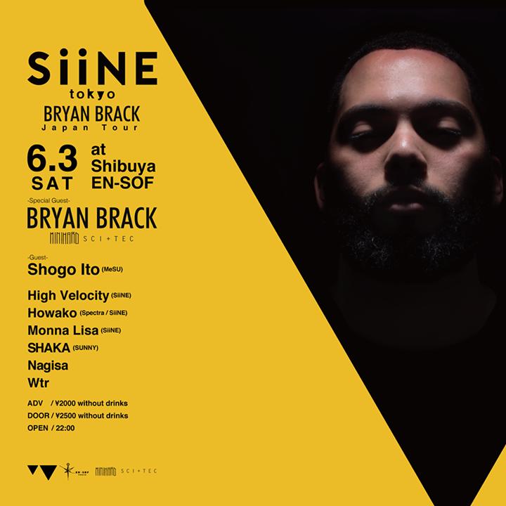 Bryan Brack Tour Dates
