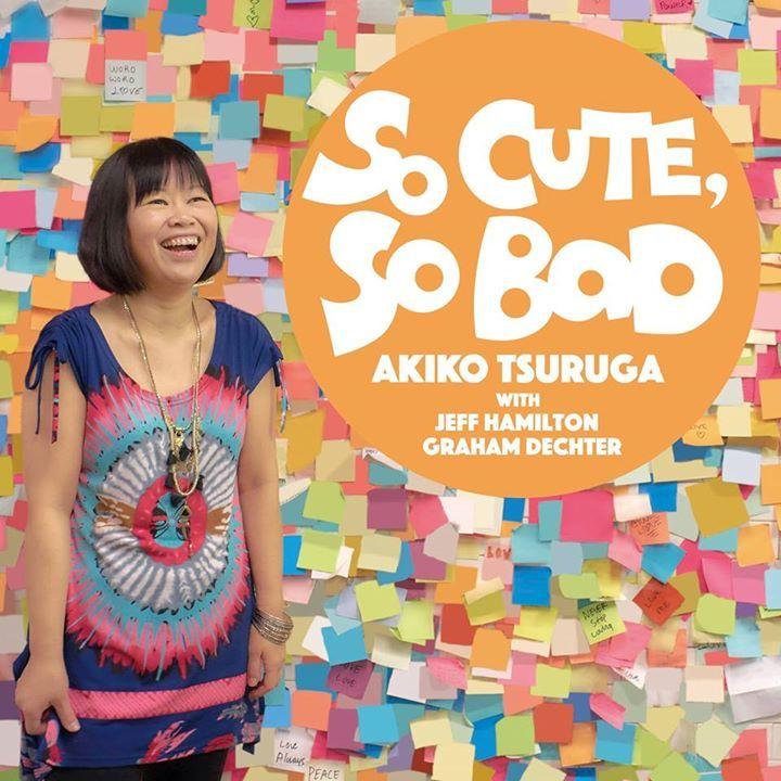 Akiko Tsuruga  敦賀明子 Tour Dates