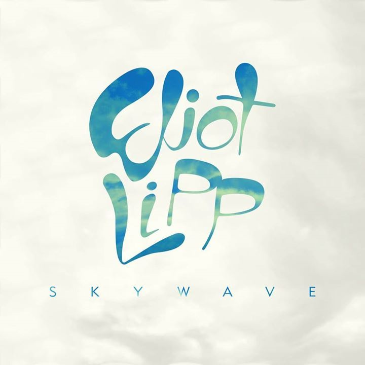Eliot Lipp Tour Dates