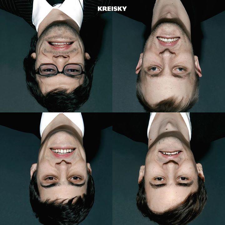 Kreisky Tour Dates
