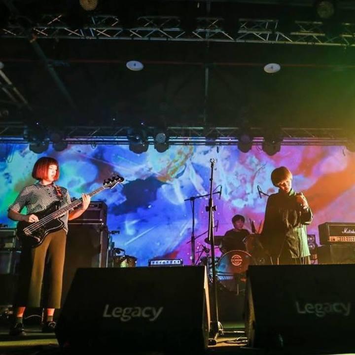 霧虹 Fogbow Tour Dates