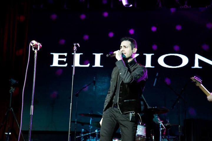 Eli Zion Tour Dates