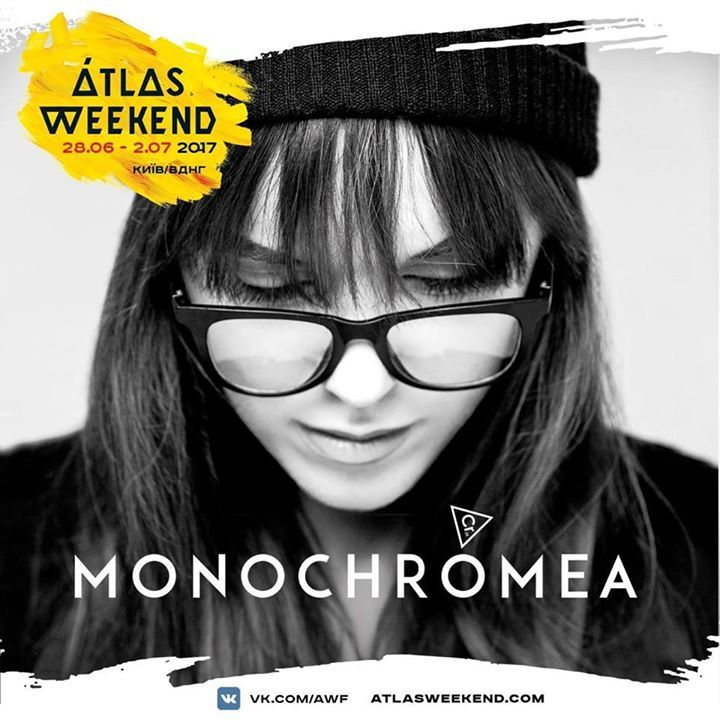 Monochromea Rock-Band Tour Dates