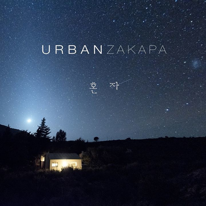 어반자카파 (Urban Zakapa) Tour Dates