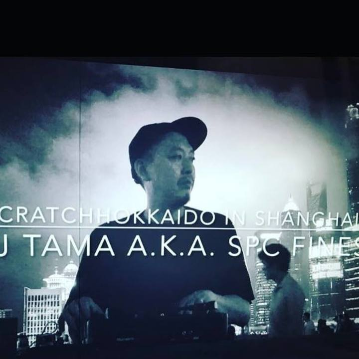 DJ TAMA a.k.a. SPC FINEST Tour Dates