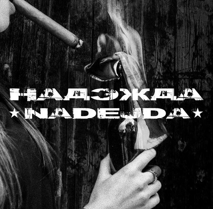 Nadejda Tour Dates