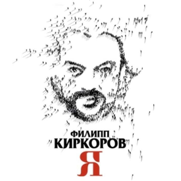 "PhKdigest @ Ледовый дворец ОАО ""Кондопога""  - Petrozavodsk, Russian Federation"