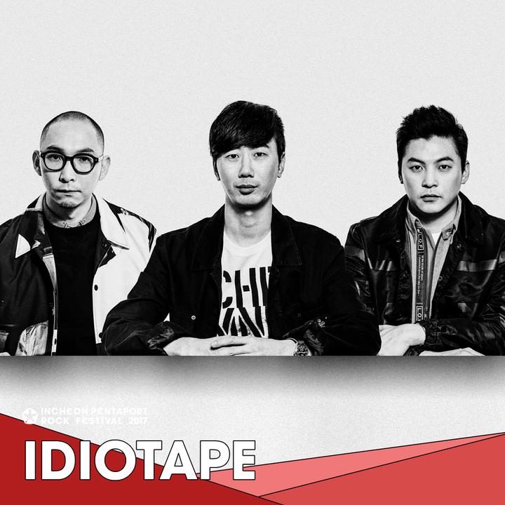 Idiotape @ Pentaport Park - Incheon, South Korea