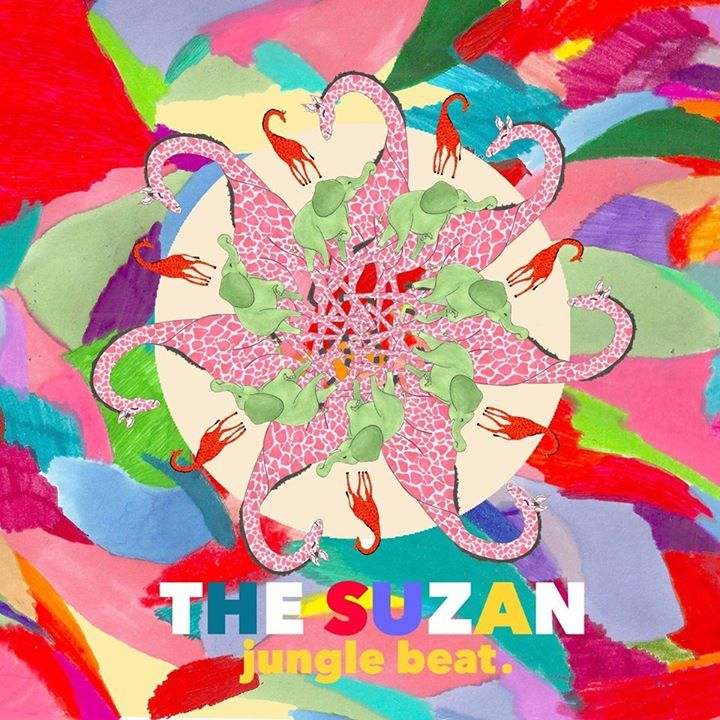 The Suzan Tour Dates