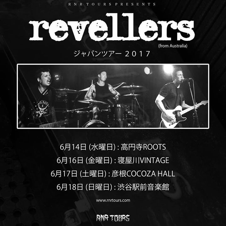 Revellers Tour Dates