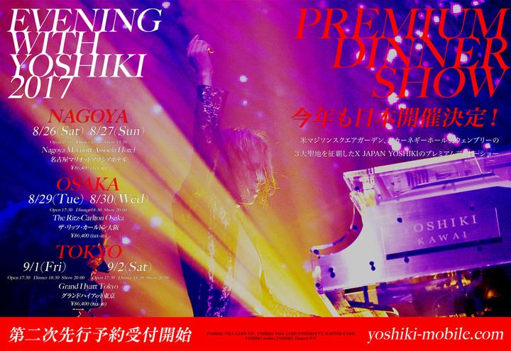 YOSHIKI @ The Ritz-Carlton Osaka The Grand Ballroom - Osaka, Japan