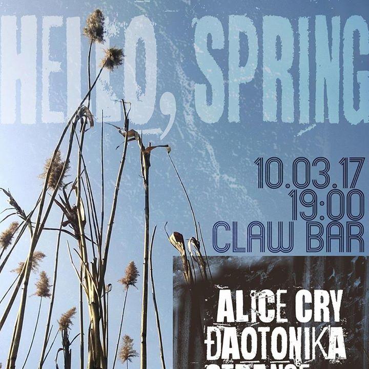 daotonika Tour Dates