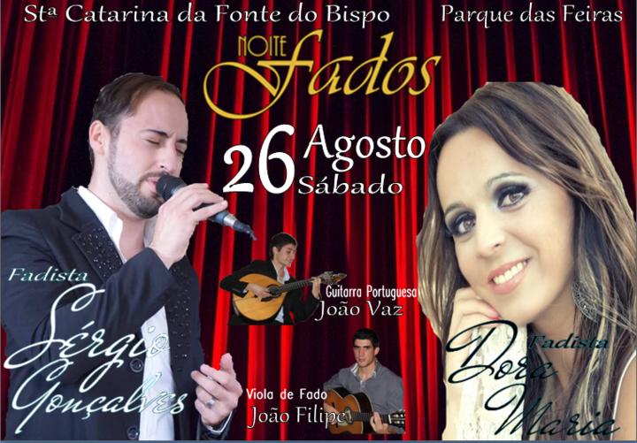 Música Unida @ Tavira - Santa Catarina da Fonte do Bispo - Tavira, Portugal