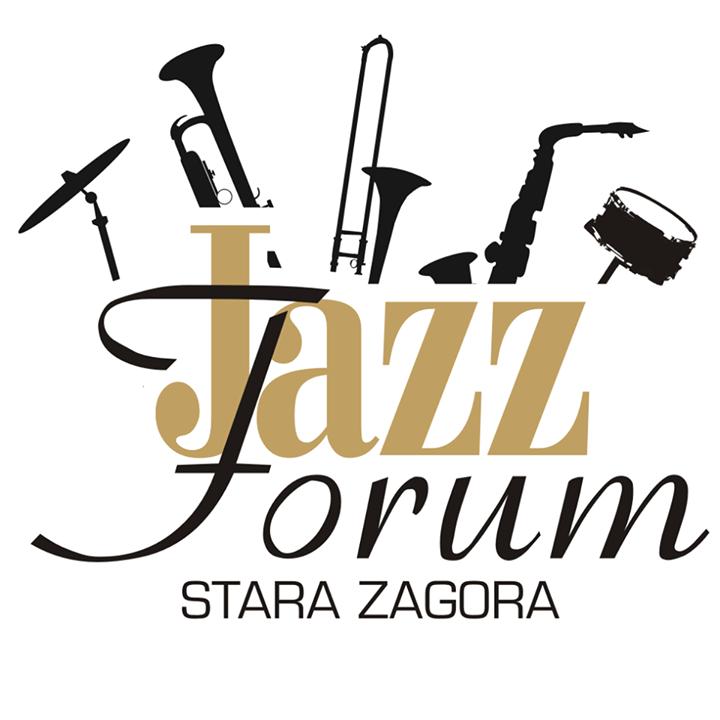 Ventzislav Blagoev Tour Dates