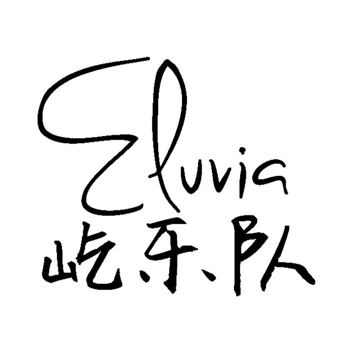 Eluvia Tour Dates