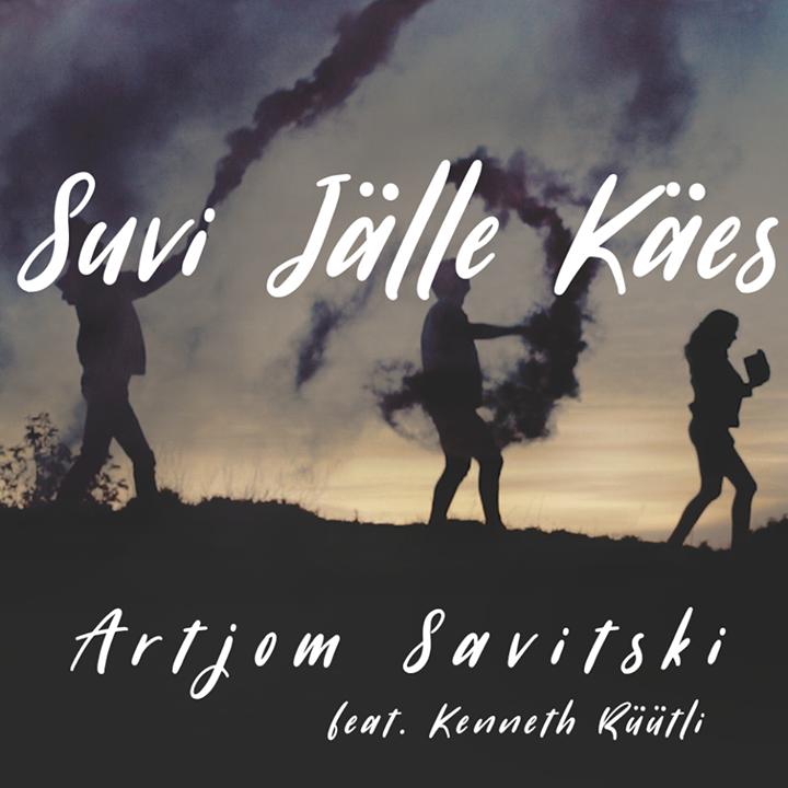 Artjom Savitski Tour Dates