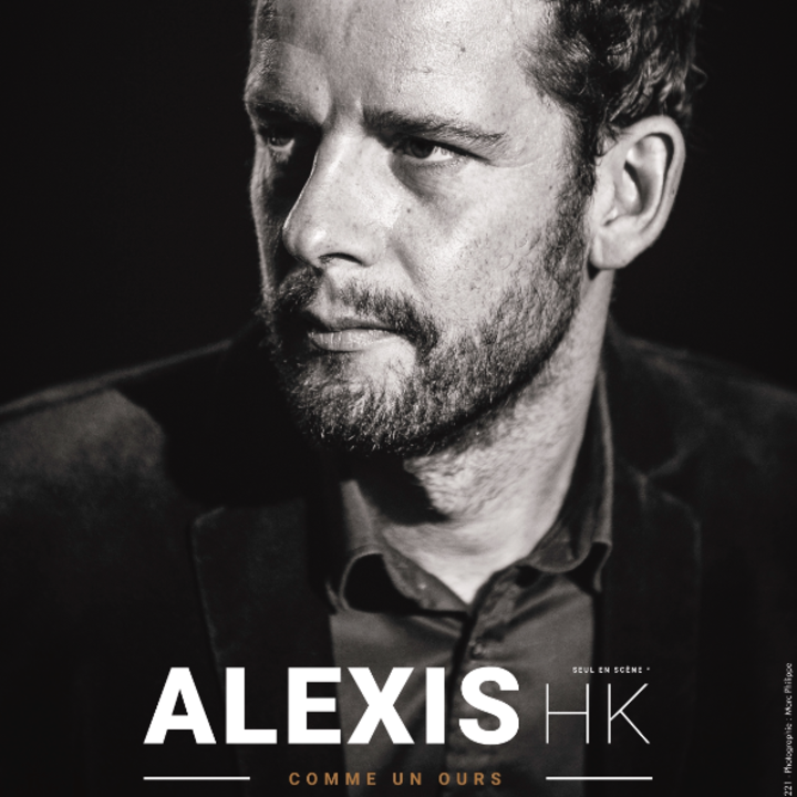 Alexis HK @ Les Internationales de la Guitare @Jacou - Montpellier, France