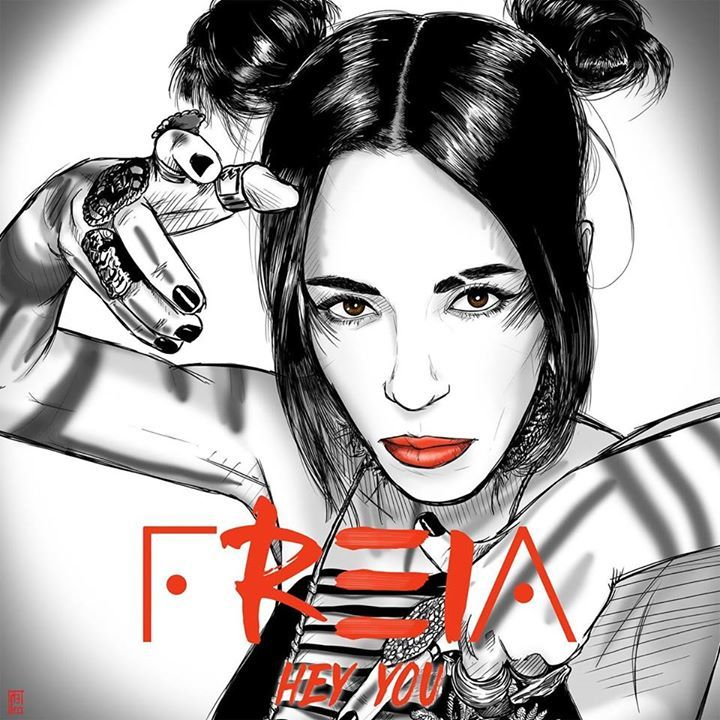 Freia Tour Dates
