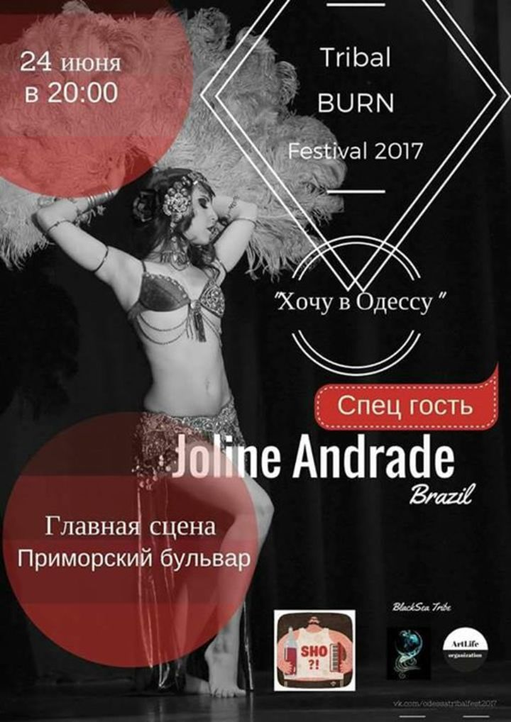 Joline Andrade Tour Dates