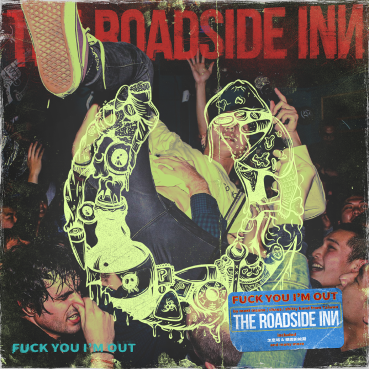 The Roadside Inn Tour Dates